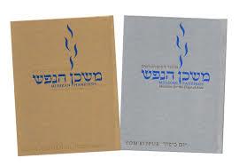hhd prayer books